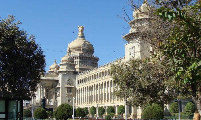 Guide to Bangalore